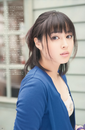广濑爱丽丝/Alice Hirose