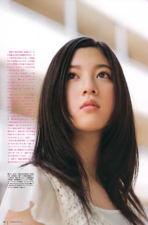 三吉彩花/Ayaka Miyoshi