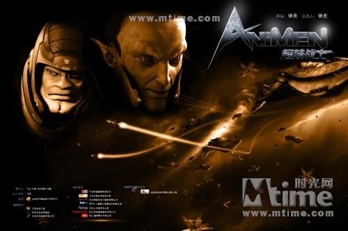 超蛙战士之初露锋芒Animen(2010)海报 #04