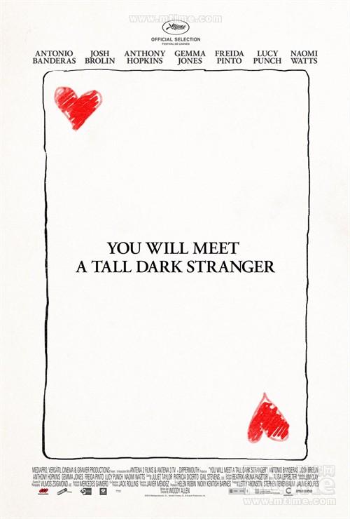 遭遇陌生人