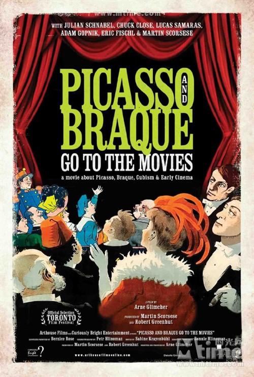 毕加索和布拉克的电影之梦