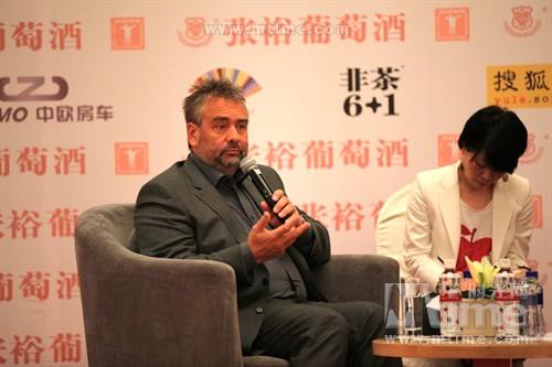 第十三届上海国际电影节