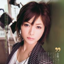 写真 #214:真木阳子 Yoko Maki