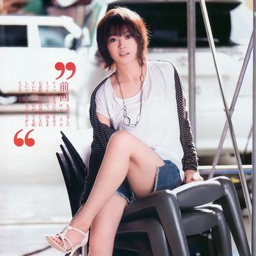 写真 #215:真木阳子 Yoko Maki