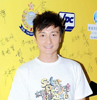 生活照 #440:方力申 Alex Fong