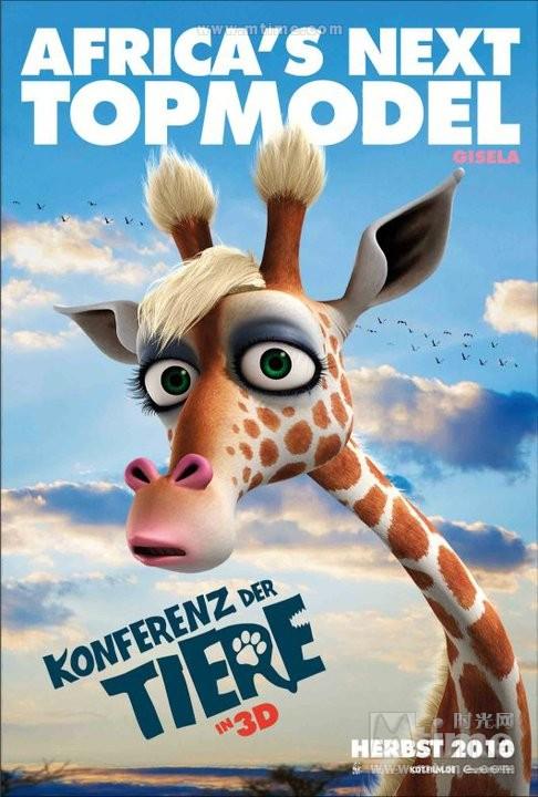 动物总动员3d 角色海报