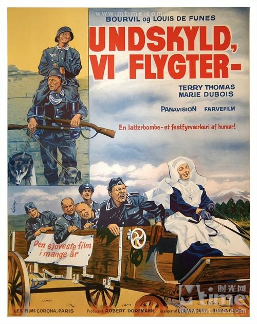 虎口脱险La grande vadrouille(1966)海报(丹麦) #01