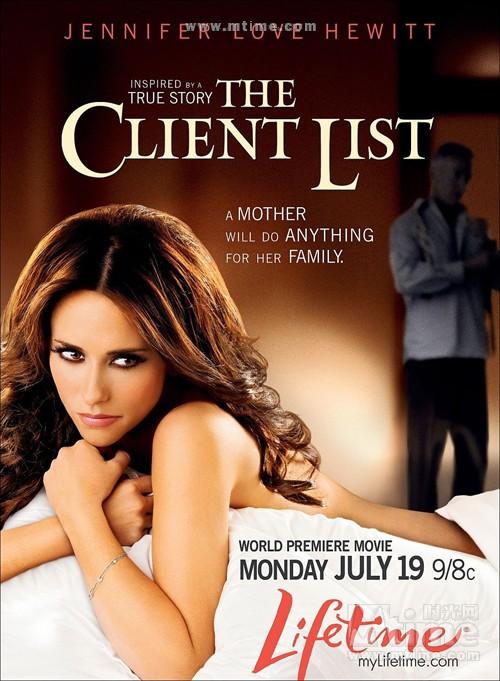 客户名单The Client List(2010)海报 #01