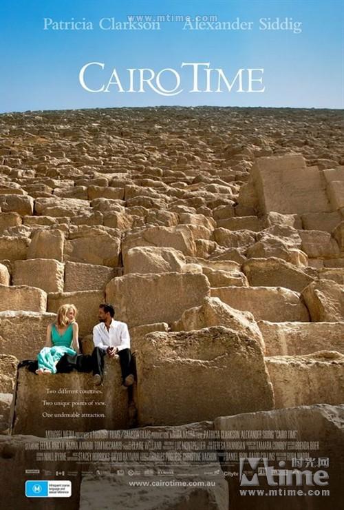 开罗时间 海报(澳大利亚) #01