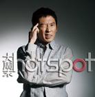 写真 #03:钮承泽 Doze Niu