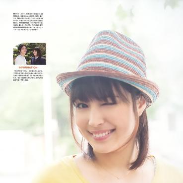 写真 #04:广濑爱丽丝 Alice Hirose