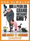 预告海报(法国) #02卑鄙的我/Despicable Me(2010)