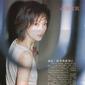 写真 #08:吴倩莲 Chien-lien Wu