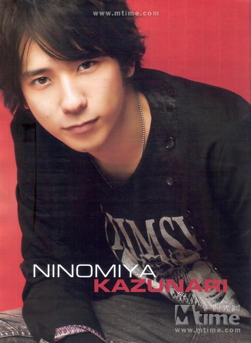 二宫和也 Kazunari Ninomiya 写真 #80