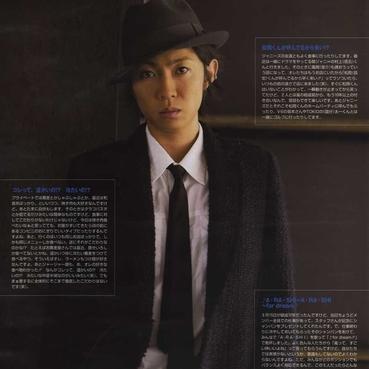 写真 #172:相叶雅纪 Masaki Aiba