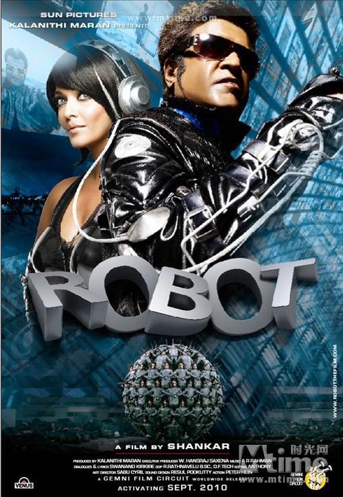 【宝莱坞机器人之恋】2015印度神级动作科幻片 中文字幕