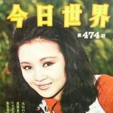 写真 #01:汪萍 Wang Ping
