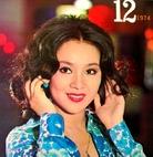 写真 #02:汪萍 Wang Ping