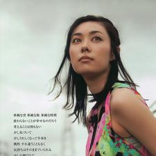 写真 #20:吹石一惠 Kazue Fukiishi