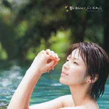写真 #52:吉濑美智子 Michiko Kichise