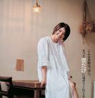 写真 #06:冈本玲 Rei Okamoto