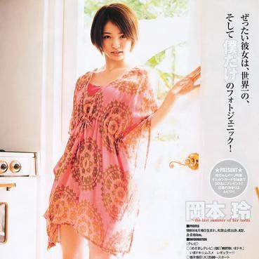 写真 #08:冈本玲 Rei Okamoto