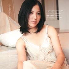 写真 #156:吉高由里子 Yuriko Yoshitaka