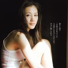 写真 #164:绫濑遥 Haruka Ayase