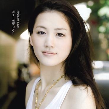写真 #163:绫濑遥 Haruka Ayase