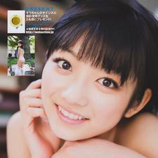 写真 #20:森田凉花 Suzuka Morita