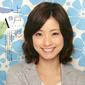 写真 #93:上户彩 Aya Ueto