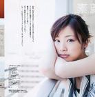 写真 #95:上户彩 Aya Ueto
