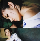 写真 #19:星野真里 Mari Hoshino