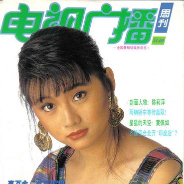 写真 #01:陈莉萍 Joyce Chen