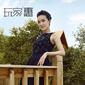写真 #70:王艳 Yan Wang