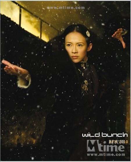 一代宗师The Grandmasters(2012)剧照 #03