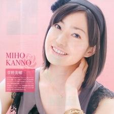 写真 #51:菅野美穗 Miho Kanno