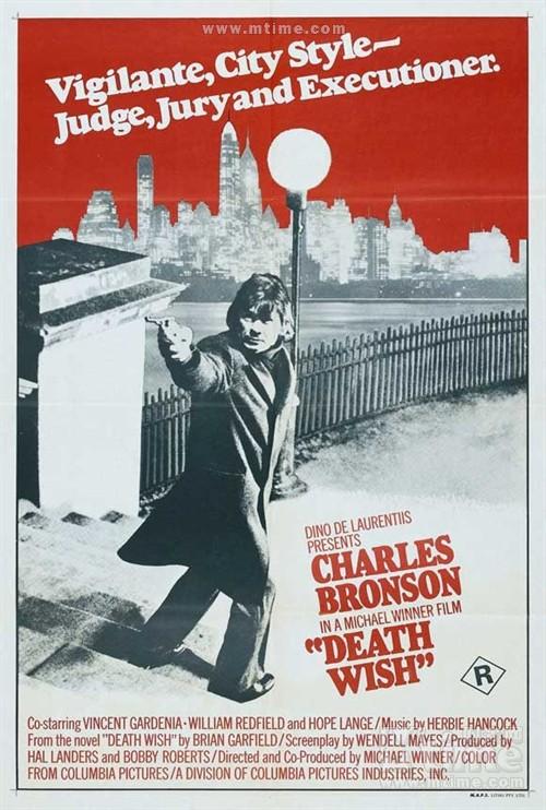 猛龙怪客Death Wish(1974)海报 #05