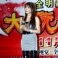 生活照 #08:杨丽菁 Cynthia Khan