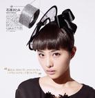 写真 #50:石原里美 Satomi Ishihara
