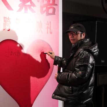 生活照 #0007:章家瑞 Jiarui Zhang