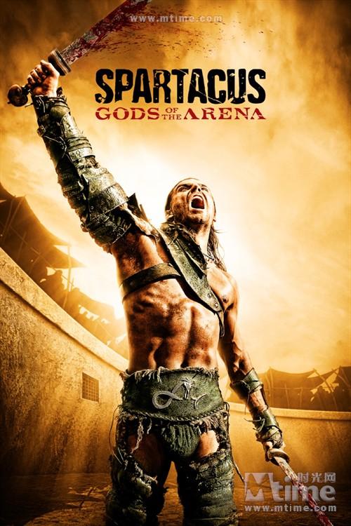 斯巴达克斯:神之竞技场