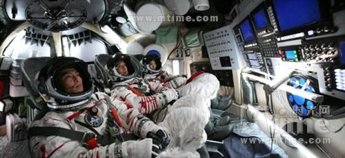 Film (fiction) sur Shenzhou 10 et 11 094203.20668496