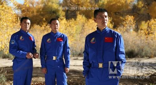 Film (fiction) sur Shenzhou 10 et 11 094216.89893028