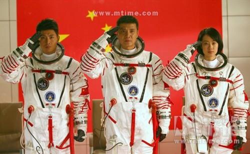 Film (fiction) sur Shenzhou 10 et 11 094223.47280529