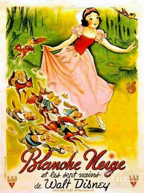白雪公主snow white and the seven dwarfs(1937)海报(法国) #07
