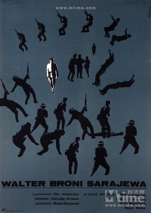 瓦尔特保卫萨拉热窝Valter brani sarajevo(1972)海报(波兰) #01