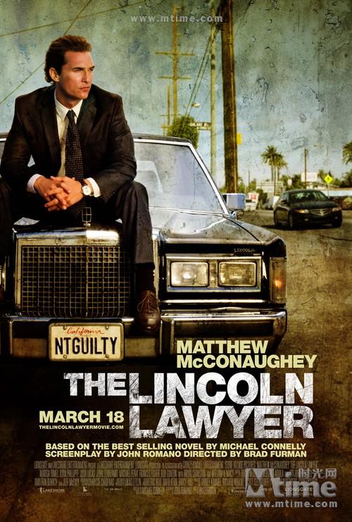 林肯律师The Lincoln Lawyer(2011)海报 #01
