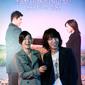 生活照 #04:尹钟彬 Jong-bin Yun