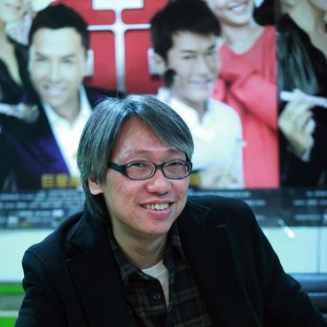 生活照 #0005:陈庆嘉 Hing-Ka Chan